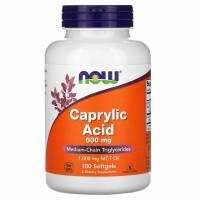 NOW Caprylic Acid 600mg 100 softgels