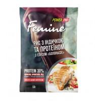Power Pro каша рис с кроликом 50 грамм (30% протеина)