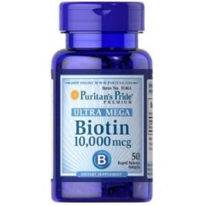 Puritans Pride Biotin 10000mcg (50 гелевых капсул)